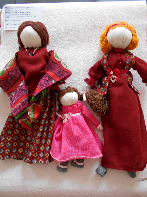 Конкурс кукол сделанные своими руками 45